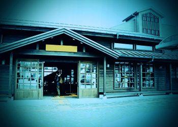 駅,町,曇り,屋外,ホラー