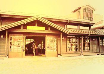 駅,町,曇り,屋外,ヴィンテージ