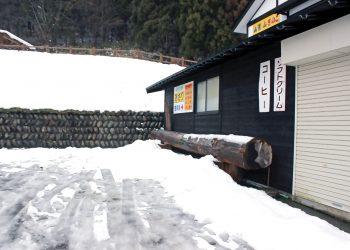 建物前,村,ロータリー,雪,曇り,屋外,冬,