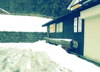 建物前,村,ロータリー,雪,曇り,屋外,冬,昭和レトロ