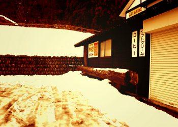 建物前,村,ロータリー,雪,曇り,屋外,冬,ヴィンテージ