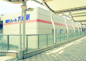 駅,町,屋外,夏,曇り,昭和レトロ