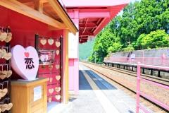 駅,恋山形駅,屋外,夏,晴れ