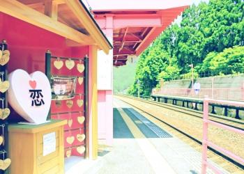 駅,恋山形駅,屋外,夏,晴れ,昭和レトロ