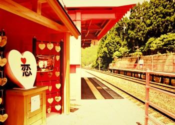 駅,恋山形駅,屋外,夏,晴れ,ヴィンテージ