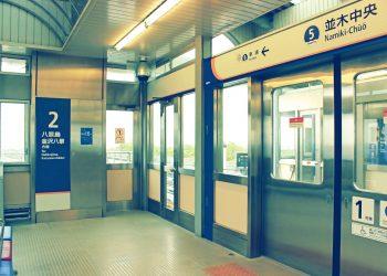 駅,都市,屋内,昭和レトロ