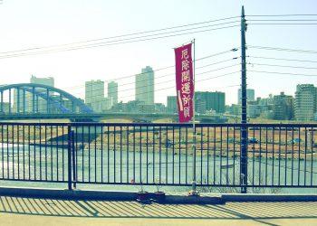 川,都市, 屋外,秋,晴れ,昭和レトロ