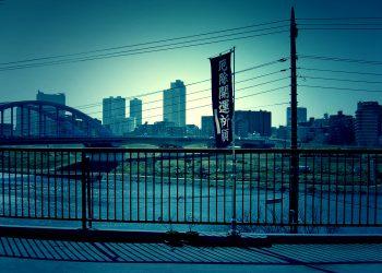川,都市, 屋外,秋,晴れ,ホラー